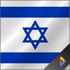 İbranice